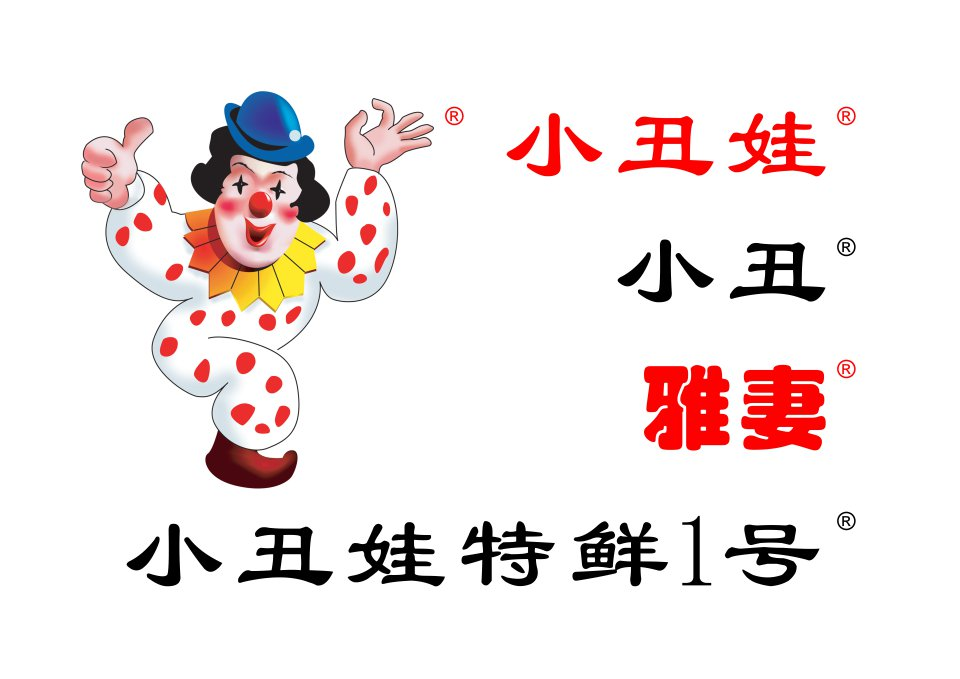 wuhanxiaochou-xiliezhuceshangbiao